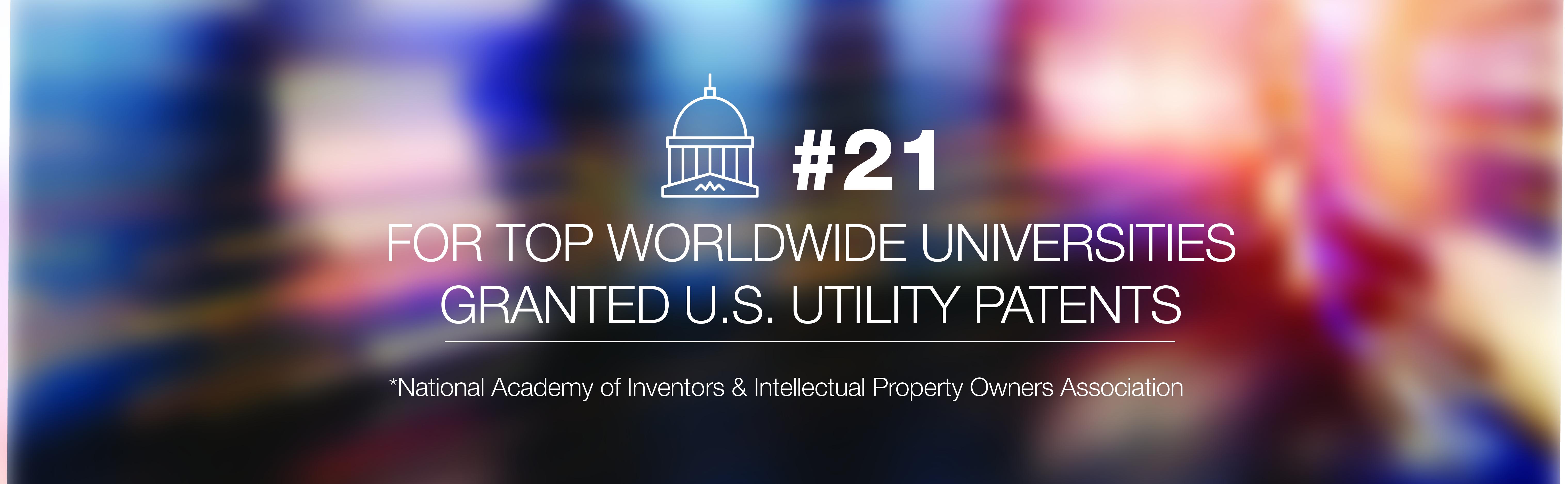 300-21 Patent Ranking Showcase 2018-2.jpg